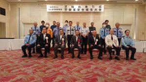 令和3年度 警備員表彰式